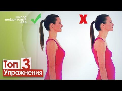 Как избавить от сутулости ТОП 3 простых упражнения для спины!