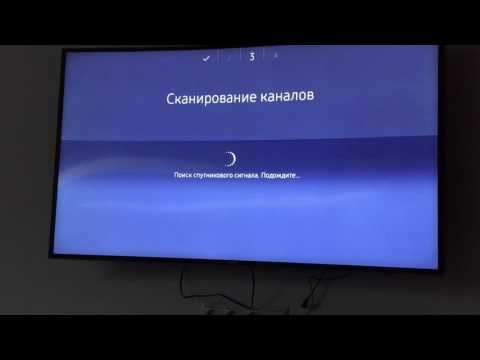 Модуль CI+  на телевизоре Samsung