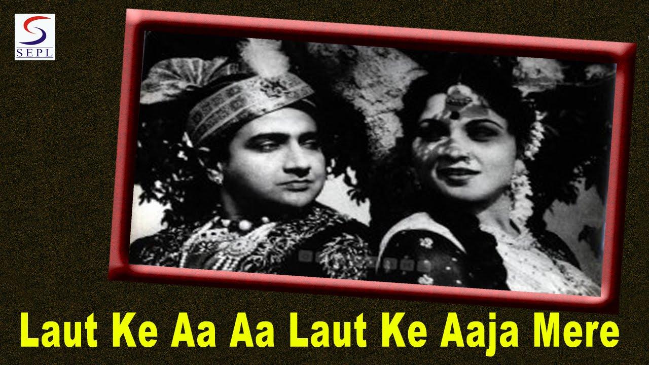 Laut Ke Aa Aa Laut Ke Aaja Mere Meet (Male) | Mukesh | Rani Rupmati @  Bharat Bhushan & Nirupa Roy