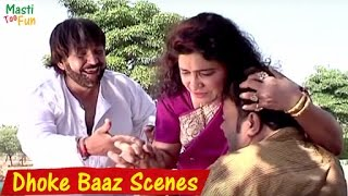 Repeat youtube video Dhoke Baaz Hindi Movie | Scene 3 | Latest Hindi Movies 2016 | Masti Too Fun