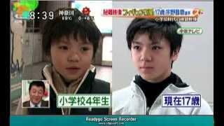 宇野昌磨 9歳の時の 滑り と可愛い  インタビュー(フィギュアスケート) 樋口美穂子 検索動画 13