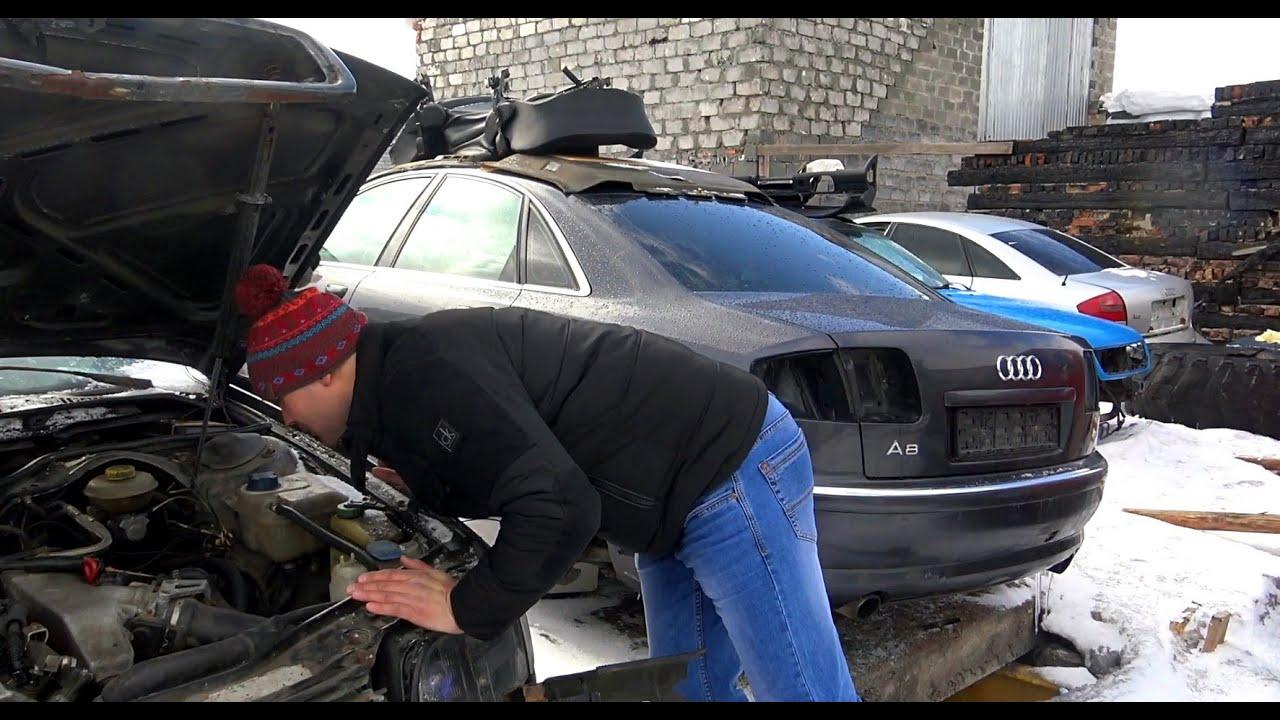 Можно ли найти новый проект на разборке! Мурманск 2020.