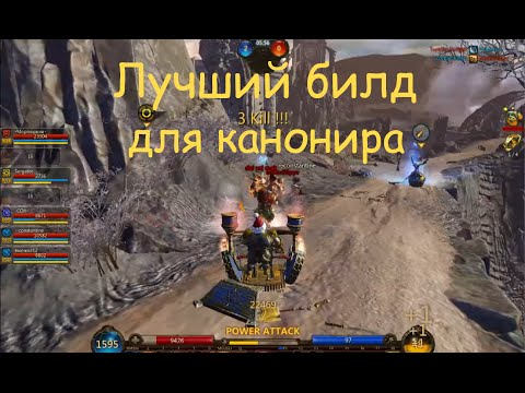 видео: panzar  : Лучший билд за Канонира (Веселье на канонире) / 打造枪手 (乐趣在枪手)