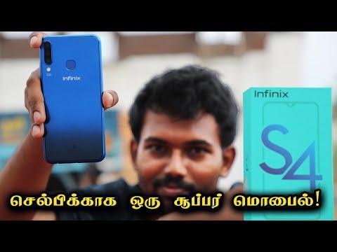 செல்பிக்காக ஒரு சூப்பர் மொபைல் | Infinix S4 Unboxing & Complete Review in Tamil