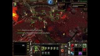 Warcraft 3 Frozen Trone №3