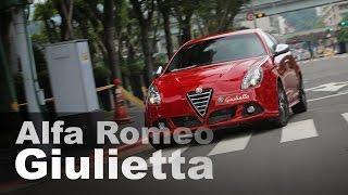 Alfa Romeo 車系新車試駕