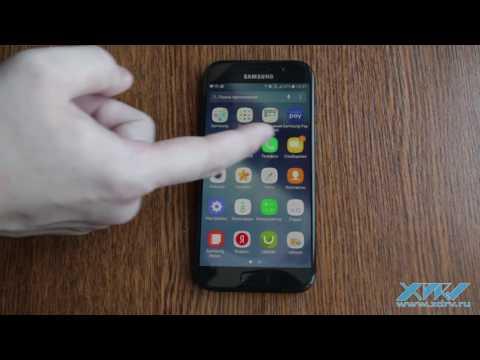 Как установить мелодию на звонок в Galaxy A5 (2017) (XDRV.RU)