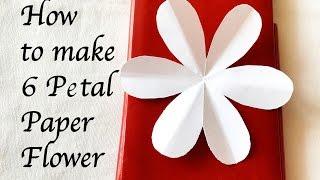 Craft : How to make 6 petal paper flowers # สอนพับดอกไม้ 6 กลีบสวยๆและทำง่ายมาก