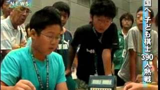 子ども棋士390人熱戦 札幌でJT将棋 道大会