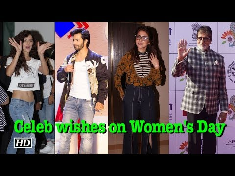 Bollywood wishes on Women's Day
