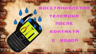 Ta'mirlash telefon Nokia Asha 200.