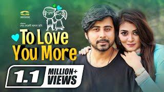 Download Mp3 To Love You More | টু লাভ ইউ মোর | Afran Nisho | Sharlin Farzana | Bangla New Na
