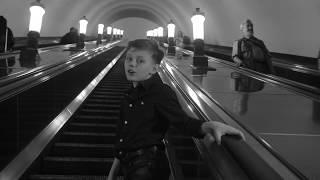 Никита Бидуля  - А я иду, шагаю по Москве (из кф - Я шагаю по Москве) - 30.06.2018