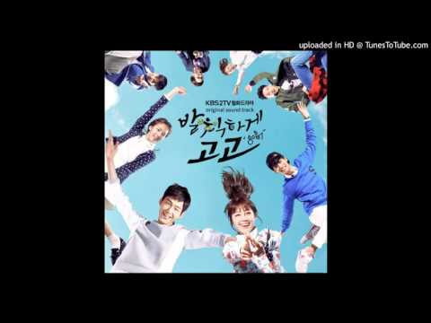 Sassy Go Go - Hold On There (full Whistling) 발칙하게  OST 7 - Various Artists