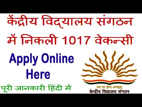 KVS Recruitment 2018 Officers Cadre, Librarian & Non Teaching 1017 Vacancies at kvsangathan.nic.in