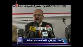 يحيى صالح في مؤتمراً صحفي حول نتائج زيارة سوريا يؤكد على وجود مؤامرة ضد الجيش العربي