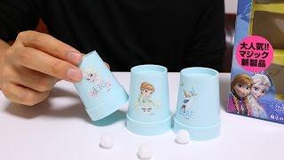 Disney's Frozen Magic Glass Ball Through Glass