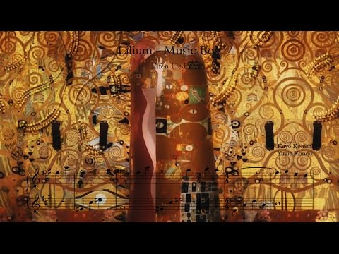 Elfen Lied - Lilium Music Box (piano arrangement)