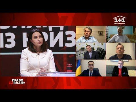 Головного санлікаря Ляшка жорстко розкритикували в прямому ефірі за бюрократизм