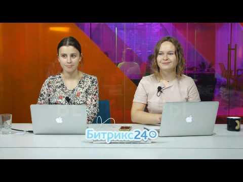 20.11.19 / Сценарии Центра продаж в Битрикс24.