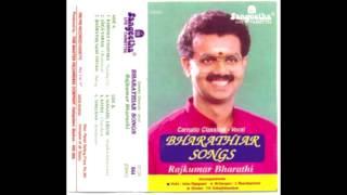 Bharathiyar Songs - Saaga Varam