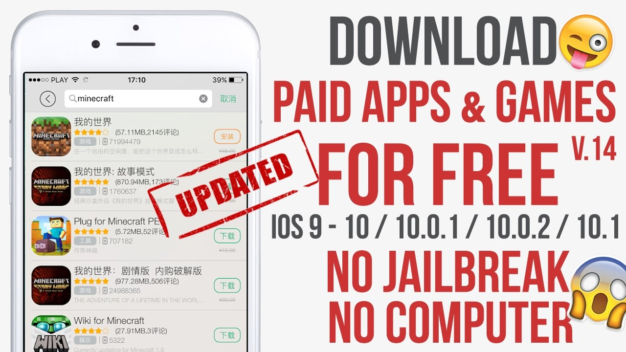 Install Paid Apps for Free IOS 12 1 1 - 12 1 No Jailbreak No Computer  (iPhone, iPad, iPod)