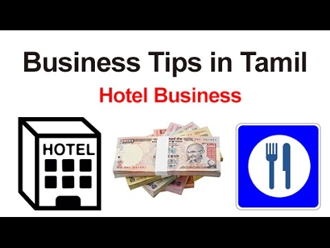 Hotel Business - Business Tips in Tamil