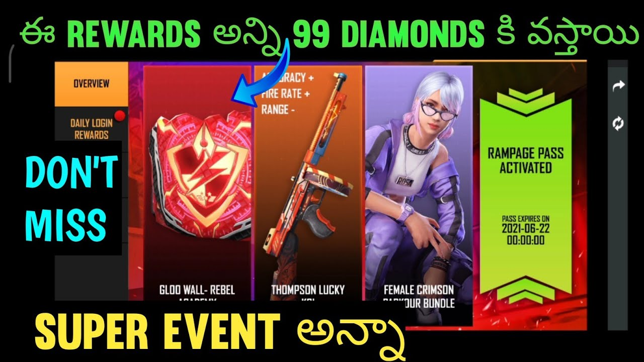 Rampage Pass New Event In Free Fire In Telugu    Free Fire Rampage Pass Full Details In Telugu