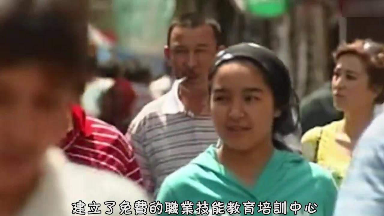 """中国新疆一个不起眼的""""集中营"""",为何遭到22个国家集体抨击?"""