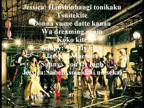 Free download lagu Mp3 SNSD - The Boys (Japenese Version+Lyrics) - ZingLagu.Com