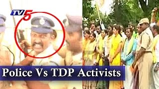 Clash Between Police And TDP Activists | Karimnagar Dist Jail | Telugu News | TV5 News