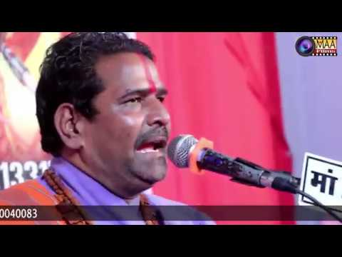 देवनारायण भगवान का नया भजन !! Jagdish Vaishanav जगदीश वैष्णव MAA Films(AANA)अमरतिया Amartiya LIVE