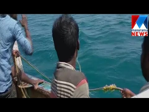 Diego Garcia Island poses a nightmare to fishermen in kerala | Manorama News