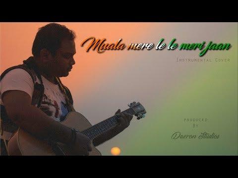 Maula Mere Le Le Meri Jaan   Instrumental cover   Dipankar   Daeron Studios   in 4k