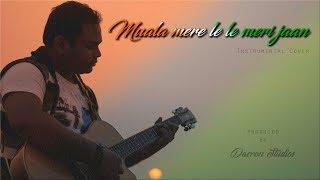 Maula Mere Le Le Meri Jaan | Instrumental cover | Dipankar | Daeron Studios | in 4k