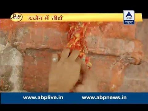 Teerth: Visit Chintaman ganesh Temple of Ujjain with ABP News