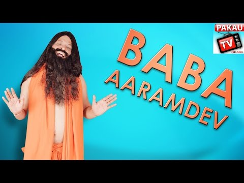 Baba Aaramdev Show | Hindi Comedy Video | Pakau TV channel