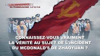 Connaissez-vous vraiment la vérité  au sujet de l'incident du McDonald's de Zhaoyuan ?