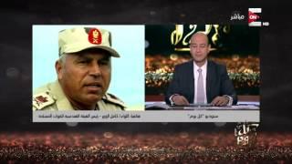 بالفيديو .. كامل الوزير: القوات المسلحة تدفع بمعدات لحل أزمة السيول