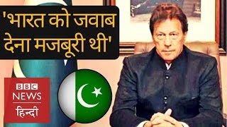 vuclip Pakistan's PM Imran Khan says, we don't want War with India (BBC Hindi)