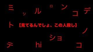 【削除覚悟】失踪した女性YouTuberが残したメッセージが怖すぎた thumbnail