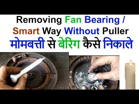 How To Remove Ceiling Fan Bearing Without Puller Ceiling Fan