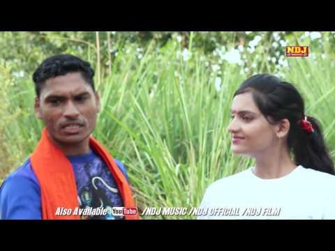 2017 New haryanvi Song # Bhang Ka Lota #...