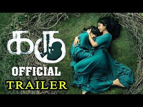 Karu - Official Trailer | Sai Pallavi,...