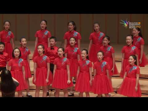 Singapore International Choral Festival 2017 - Grand Prix and Award Ceremony