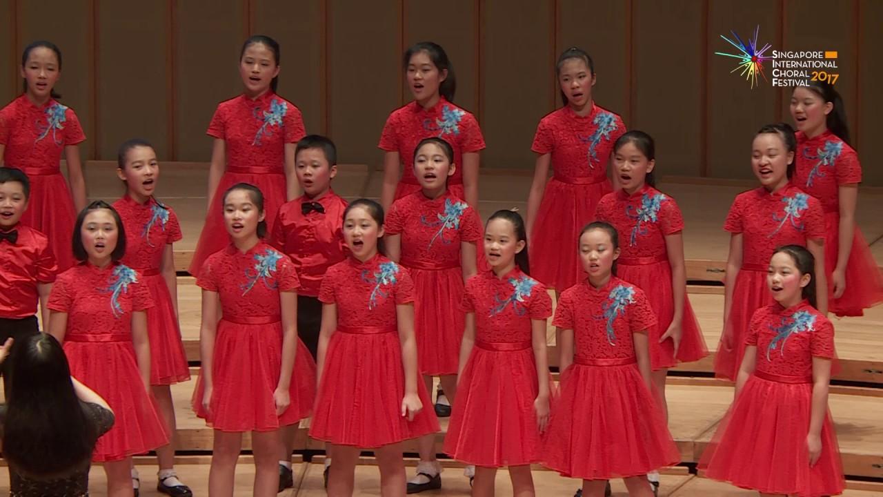 Singapore International Choral Festival 2017 - Grand Prix and Award Ceremony