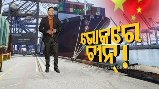 Khabar Jabar   China Food Crisis   India To Supply Rice To Feed Chinese