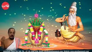 Udaka Shanthi  || B V Ramapriyan & Party  || Udaka Shanthi (Full Verson)