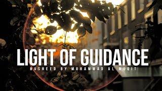 light of guidance nasheed by muhammad al muqit