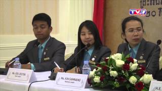 41st ship for southeast asian and japanese youth program 2014